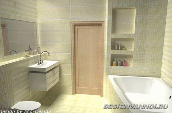 Дизайн ванной и туалета вместе фото