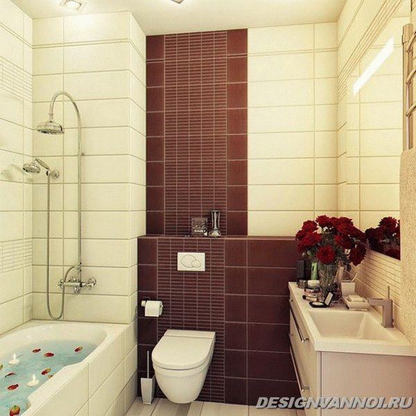 дизайн интерьера ванной комнаты_беж_9