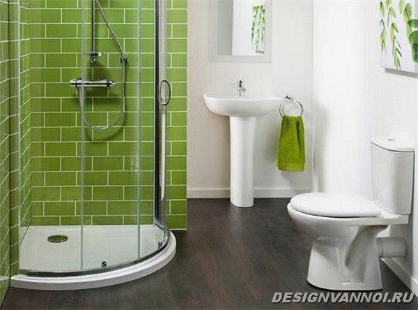 модные цвета в ванной комнате в 2014 году - 12