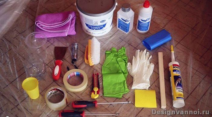 Инструмент необходимый для реставрации ванны жидким акрилом