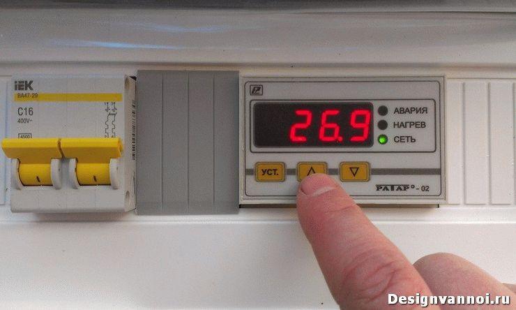парогенератор для душевой кабины